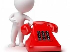 25 января начнет работу многоканальный телефонный номер по оказанию консультативной помощи гражданам по предоставлению мер социальной поддержки